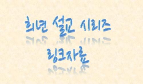 크기변환_캡처.JPG