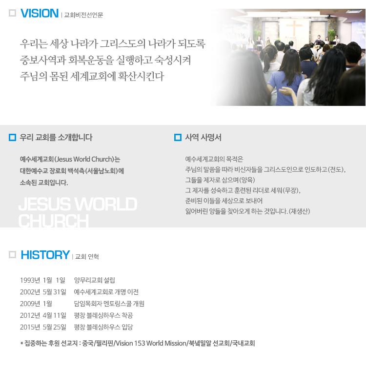 vision_2.jpg